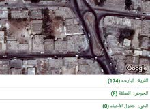 قطعه أرض للبيع في اربد حي  المعلقه  شمال  شارع  القدس  قرب  دوار  امنيه