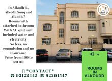 In Alkodh 6 , Alkodh Souq and Alkodh 7  Rooms with attached bathroom  With AC