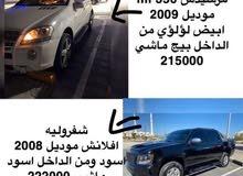 للبيع سيارتين بسعر 45000