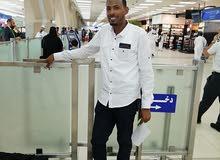 محمد محمداحمد عباس، سوداني الجنسية