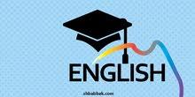 معلمة لغة انجليزية بالرياض