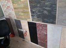 الرخام و الݣرانيت.marbre et granite
