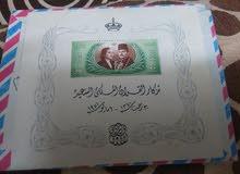 طابع بريد تاريخى..ذكرى زواج الملك فاروق