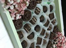 شوكولاتة جنى