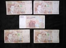أوراق نقدية مغربية قديمة من فئة 100 درهم و200درهم