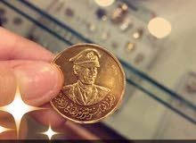 ليره ذهب أو الدينار الذهبي القذافي