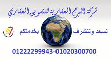 للبيع قطعة ارض بالحي الثالث بمدينة برج العرب