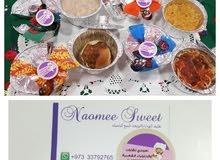 ميني حلويات و الأكلات الشعبية