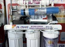 لفتره بسعر التكلفه احدث جهاز تعقيم ومعالجة المياه في الاردن