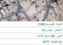 عمان حي عدن حي الاميره عاليه الجديد بالقرب من  مسجد فارس عبد الغني