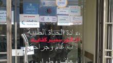 عيادة الحياة الطبية-عين الباشا -حي الامير علي
