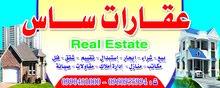 في الرياض مربع 24 عمارة من اربع طوابق +بدرووم