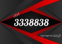 مجموعة ارقام ثنائية (6ارقام)