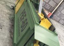 fabrication et réparation de matériel hydraulique et plastique broyeur granulese