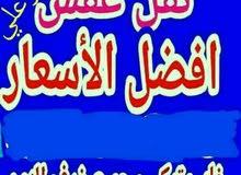 نقل اثاث الجوهرة فك نقل تركيب الأثاث بجميع مناطق الكويت فك نقل تركيب الأثاث بجمي