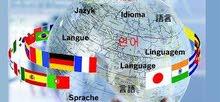 الألسن للغات والترجمة المعتمدة