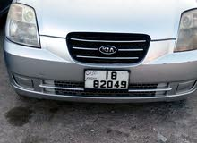 Used condition Kia Picanto 2007 with 1 - 9,999 km mileage