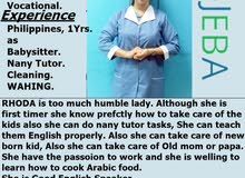 Maids and Home Staff ready for recruitment (Indonesia - Filipino - Seri lanka) call now: 0581488278