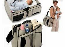 سرير و حقيبه بنفس الوقت لاغراض البيبي