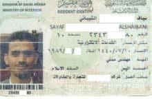 مهندس مدني خبرة 7 سنوات السعودية