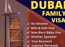 FAMILY VISA AND TENANCY CONTRACT