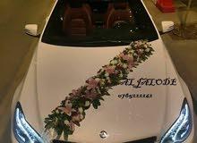 جميع انواع سيارات الاعراس الفاخرة للايجار