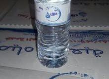 مياه عبق بسعر رمزي والتوصيل مجانا