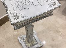 رافعة قرآن