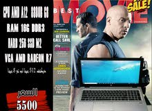 HP ELITEBOOK 755 G3 جيل ثامن رمات 16G + هارد SSD لبرامج و العاب 2019