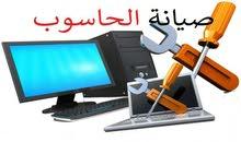 صيانة وبرمجة الحاسب الآلي والطابعات