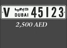 V 45123 (1,2,3,4,5 ALL Numbers In) رقم سياره دبي