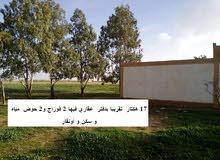 أراضي فلاحية للبيع بتراب ولاية الجلفة