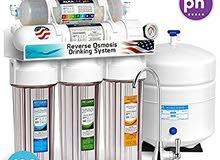 جهاز تحلية المياه المنزلي بيور