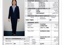 Filipino  housemaid full time