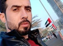 شاب عراقي ابحث عن عمل