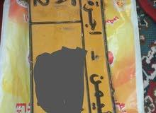 لوحات اجرة للبيع فاصل 2