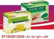 مكونات شيك أوف Shake Off الألياف النباتية 971552812255