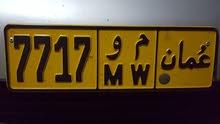 رقم رباعي للبيع 7717
