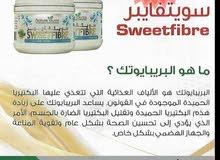 الصمغ العربي منتج سوداني 100% معتمد و مجرب  ARABIC GUM