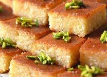 جميع الحلويات السوري ع التواصي