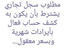 عرفان 95829190