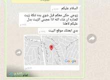 زيت زيتون بكر ونخب اول من اراضي عجلون صخره افحص وذوق الزيت قبل ماتشتري