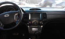 130,000 - 139,999 km mileage Kia Optima for sale