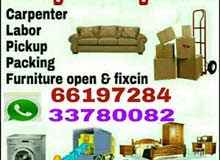 qatar movers & packers 33780082