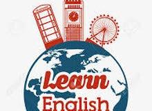 مدرسة لغة انجليزية في المدينة المنورة