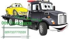 فتح جميع انواع السيارات 37770559
