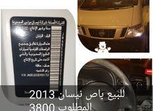 2013 Used Nissan Van for sale