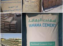 بيع اسمنتت ال يماما و بهريني توسيل تنجيل الرياض جووال 0537086897 محمد سهروخ