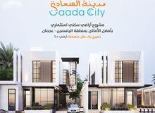 اراضي سكنية للبيع فى الياسمين عجمان-قرب حديقة الحميدية-ع شارع الزبير مباشرة-معفية الرسوم OO