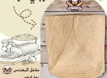 خبز شراك فرنسي ايطالي برغر صمون تورتيلا برايز